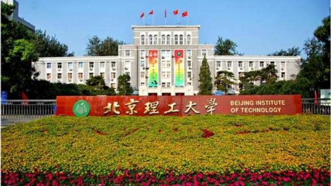 北京理工大学商品房二期基坑止水工程-北京恒祥宏业基础加固技术有限公司