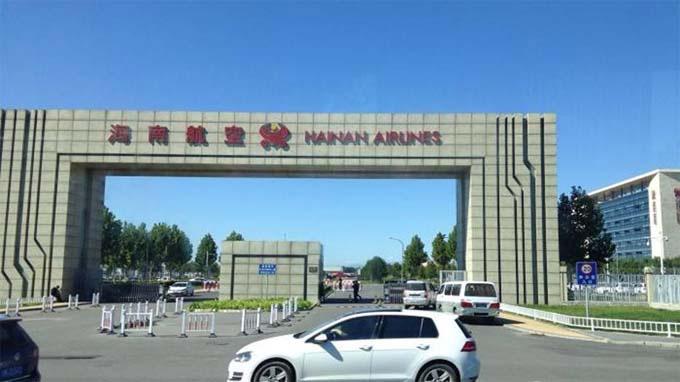 首都机场海航北京基地服务中心一层地坪沉降复位工程